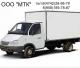 Транспортные услуги из Липецка в Воронеж